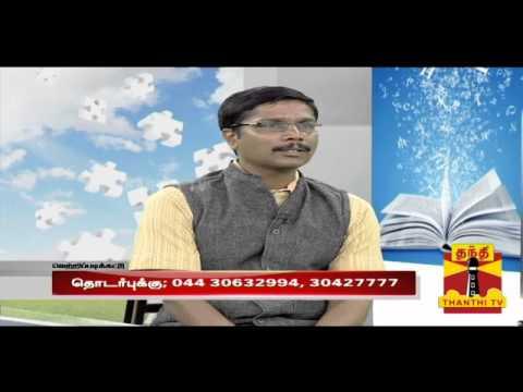 Vetri Padikattu - Tips And Guidelines In Choosing Engineering Courses (14/06/2014)
