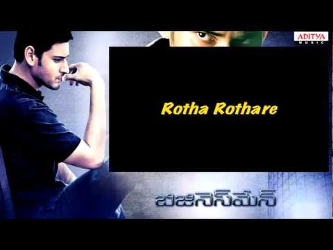 Mahesh Babu's Businessman - Sir Osthara - Full Song First On The Web
