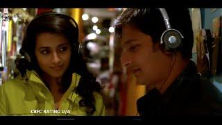 Chirunavvula-Chirujallu-Movie---Vaiyaram-Song-Trailer---Jiiva--Trisha--Andrea-Jeremiah