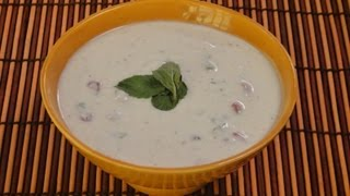 Pomegranate Raita..