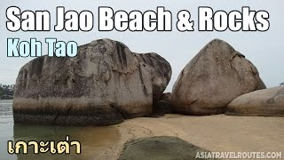 San Jao Beach and Rocks in Koh Tao