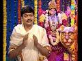 Subhodayam - Episode 14 - September 21, 2017 - Best Scene