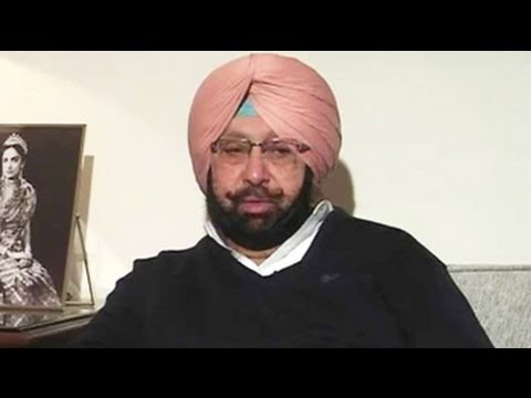 Parkash Singh Badal hid in his farmhouse during Operation Bluestar: Amarinder Singh