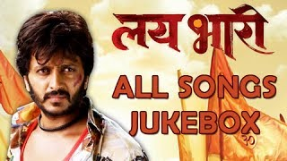 Lai Bhaari Full Songs Jukebox Riteish Deshmukh