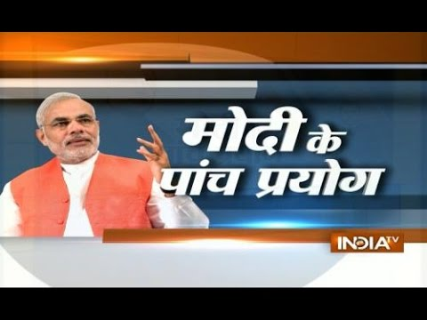 Watch Narendra Modi's five new technology to introduce in India soon