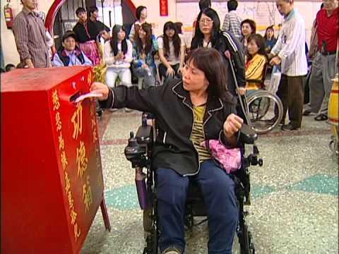 殘障朋友關懷孤兒院活動       錄影師:王韋翔        公益達人聯盟