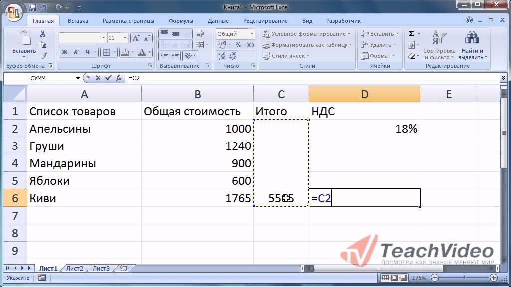 Excel посчитать количество знаков в ячейке - f2c