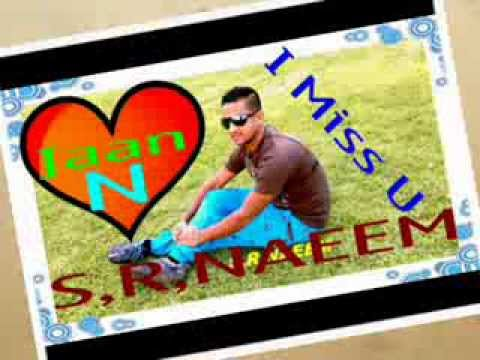 bangla new sed song 2014