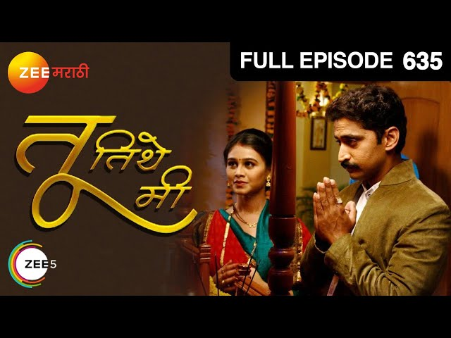 Tu Tithe Mi - Episode 635 - April 08, 2014