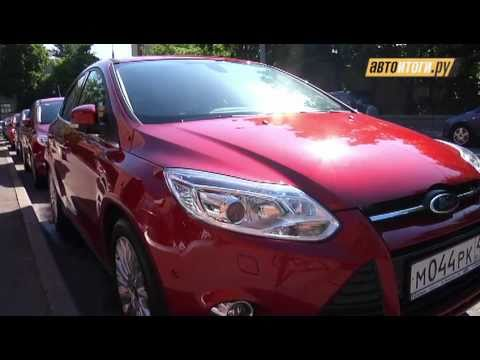 Тест-драйв Ford Focus III sedan «Made in RUSSIA»