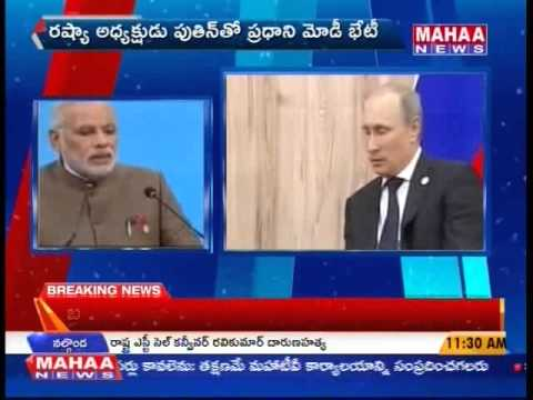PM Modi meets Russian President Vladimir Putin -Mahaanews