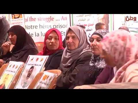 أمهات بيت لحم لترامب : نريد أبنائنا أحراراً وسالمين
