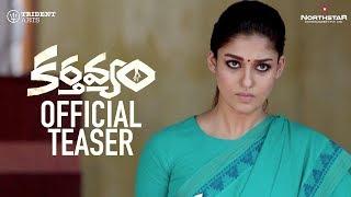 Karthavyam Official Teaser