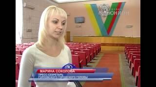 Первый спорткомплекс в Горловке