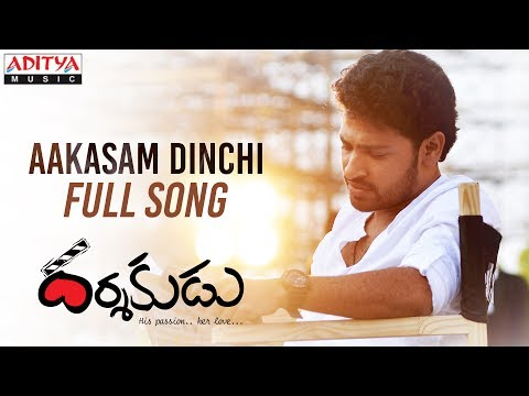 Darshakudu-Movie-Aakasam-Dinchi-Full-Song