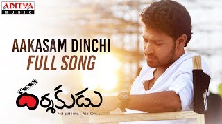 Darshakudu-Movie-Aakasam-Dinchi-Full-Song