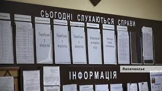 Лисичани чекають на дії від обласної прокуратури стосовно Шиліна
