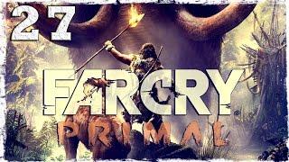 Far Cry Primal. #27: Охота на Кровавого Бивня.