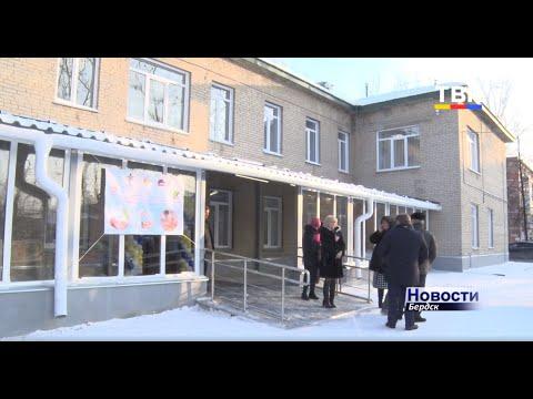 Открылась детская поликлиника № 2 Бердска: игровые зоны, комната матери и ребенка, колл-центр, отдельный вход и кабинет для маломобильных пациентов