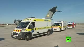 طائرة عسكرية لنقل مصابي كورونا من مستشفيات