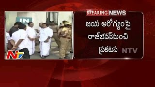 TDP leaders visit Jaya in Chennai Apollo..