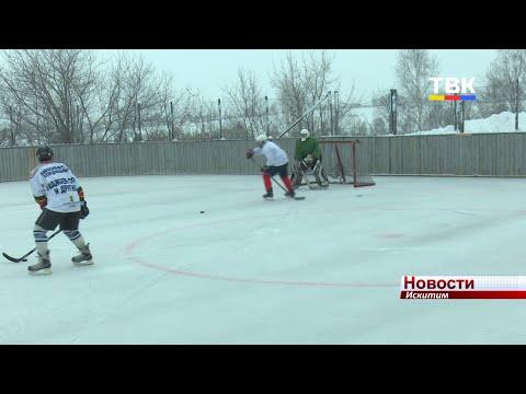 Рождественский турнир по хоккею в Искитиме выиграли маслянинцы