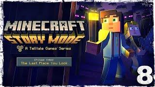Minecraft Story Mode. #8: Свой среди чужих.