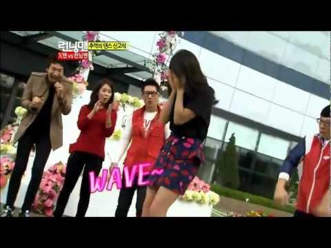 Running Man Ep. 114 - Moon Geun Young Wave & Popping Dance