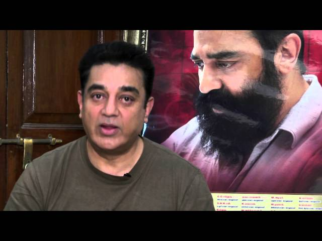Kamal Haasan Speech about Kalyana Samayal Saadham Movie and Team