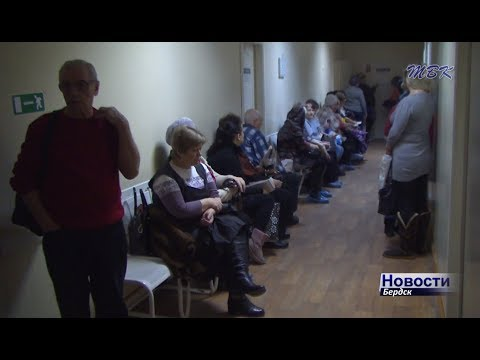По 6 часов в очереди проводят бердчане на приём к врачу-онкологу