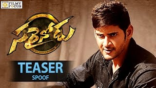 Sarainodu Teaser Spoof with Mahesh Babu