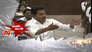 YS Jagan Punch to Chandrababu Naidu over Special Status Suicide Victims