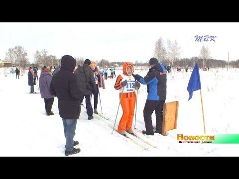 Работники образования Искитимского района встали на лыжи