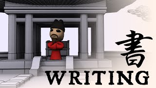 Thoth's Pill - an Animated History of Writing