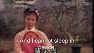 Teasing The Phoenix 戏凤JingTing & Jiang Hong 静婷