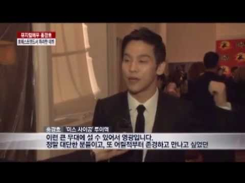 Kwang Ho Hong Interview-Miss Saigon Press Night 홍광호