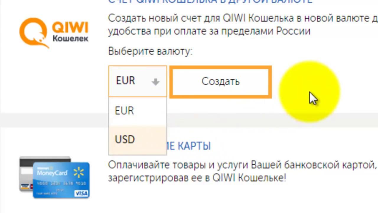 Обмен visa to paypal биткоин