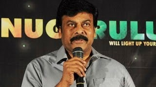 Chiranjeevi Launches Minugurulu Movie Logo - Highlights