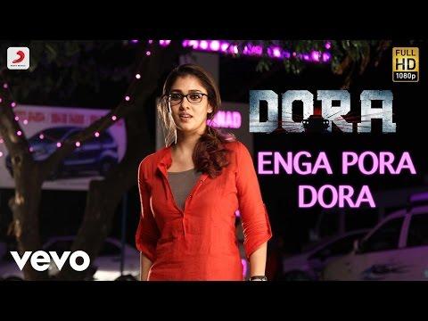 Dora - Engapora Dora Tamil Lyric Video