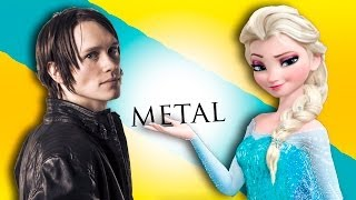DEMI LOVATO LET IT GO (FROZEN) [Metal Cover]