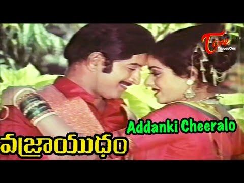 Vajrayudham Songs - Addanki Cheeralo - Sridevi - Krishna