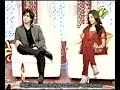 Amrita and Shahid on Shubh Vivah (Part 3/5)