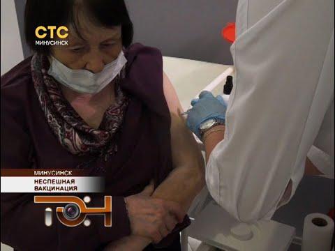 Неспешная вакцинация