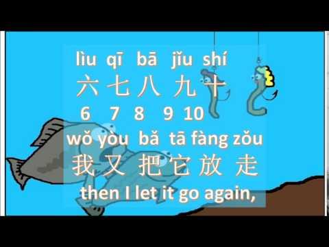 12345 Fishing Song short