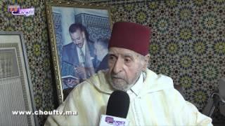 الحاج الحسين برادة: ها كيفاش بدا التنسيق مع الجزائريين وبوضياف وشنو وقع مع علال الفاسي  