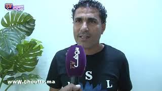 صلاح الدين بصير..أول لاعب يزور اللاعب عبد الكريم الحضريوي بعد نجاح العملية وهذا ما قاله | خارج البلاطو