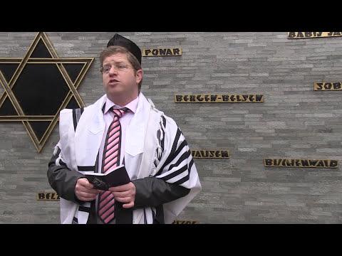 אזכרה לקדושי השואהEl male rachamim Cantor Arie Zaloshinsky , Berlin