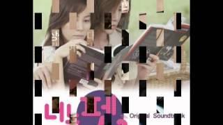Las Mejores Musicas Coreanas