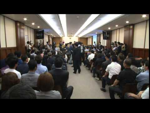 2104AS SOUTH KOREA FILE-FERRY COURT HEARING