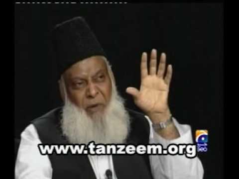 (1/4) Geo News, Jawab Deh (Dr Israr Ahmad)